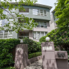 SOLD! 1705 Nelson St #405 – 2 Bedroom Suite – $810,000
